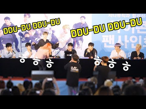 [ENG sub] 팬이벤트, BGM 불러주는 아이콘 iKON sings Fan Event BGM : Edited Fancam : 아이콘 팬싸인회 iKON Fansign : 신촌