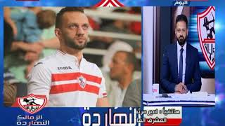 أمير مرتضى منصور يكشف تفاصيل حصرية في عقد كهرباء مع الزمالك