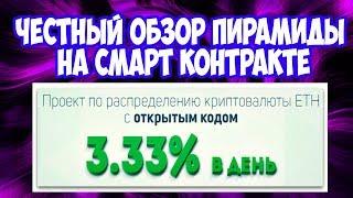 ЗАРАБОТОК в интернете БЕЗ ВЛОЖЕНИЙ с mycashbar НИЧЕГО НЕ НАДО ДЕЛАТЬ! пассивный доход