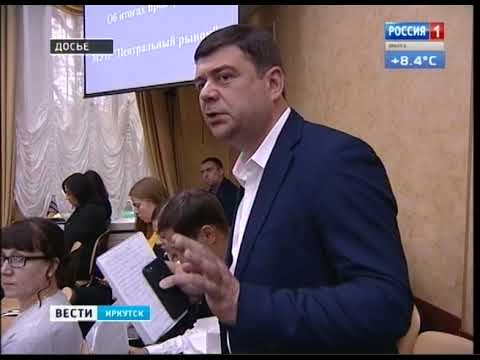 Администрация Иркутска продлила на месяц контракт с директором Центрального рынка