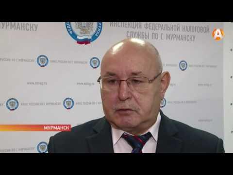 Специалисты налоговой инспекции Мурманской области проведут дни открытых дверей