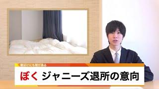 どうでもいい日常のニュース【5月編】