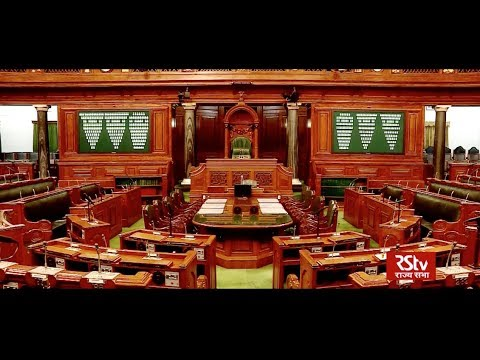 Download Grand Structures – Inside Parliament House