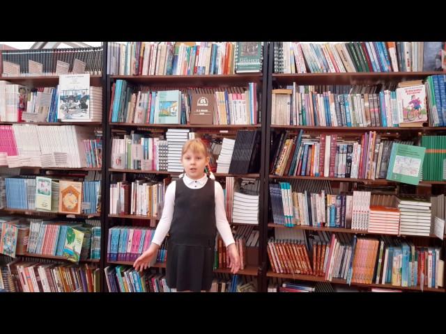 Изображение предпросмотра прочтения – АлинаКуренёва читает произведение «Басня Стрекоза и Муравей» И.А.Крылова