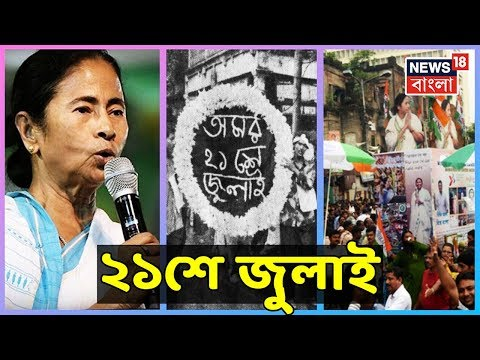 News18 Bangla Live | Latest Bengali News LIVE 24X7| News 18 বাংলা Live