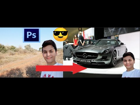 How to change background using Adobe Photoshop cs6