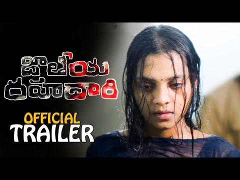 Jathiya Rahadari Movie Official Trailer   Mamtha   Madhu Chitti   Narsimha Nandi   Filmyfocus.com