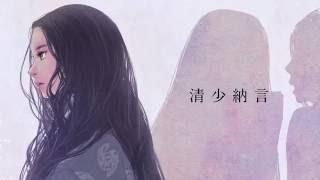冲方丁 最新歴史小説!文庫版『はなとゆめ』プロモーションビデオ