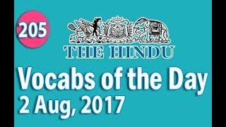 ✅ Daily The Hindu  Vocabulary (2 Aug, 2017) - Learn 10 New Words with Tricks | Day-205