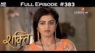 Shakti - 16th November 2017 - शक्ति - Full Episode