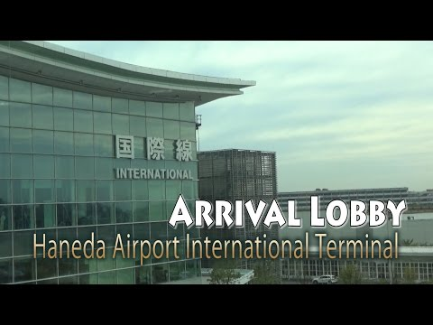 TOKYO.【羽田空港】.Arrival Lobby at Haneda Airport International T