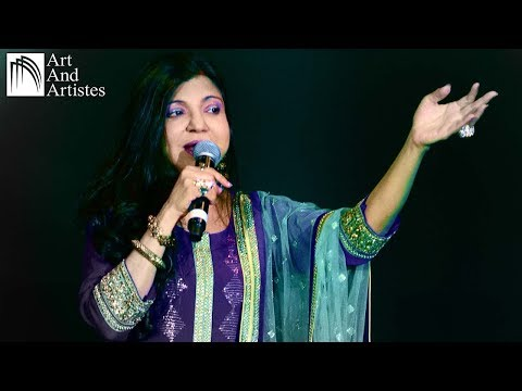 Alka Yagnik Ghazals | Kis Ke Shano Pe Ghazal | Ghazals Collections | Art And Artists