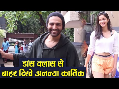 Ananya Panday & Kartik Aaryan spotted after dance rehearsals;Watch video | FilmiBeat Mp3