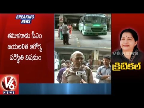 KSRTC Suspends Bus Services To Tamil Nadu | Inconvenience To Passengers | V6 News