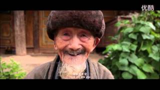 Hmong/Miao Yunnan Documentary Series (A-Hmao & Hmong) - 幸福苗岭 (Happy Miao) Episode 03