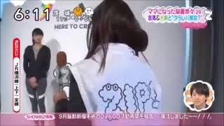 ママになった榮倉奈々 イベント参加 インタビュー.