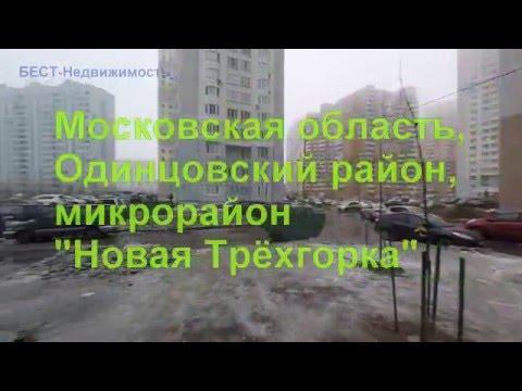 Все новостройки Москвы: каталог, цены. Готовые ЖК в Москвы