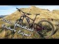 2020 Specialized Enduro Expert Bike   First Look & Ride + Crash
