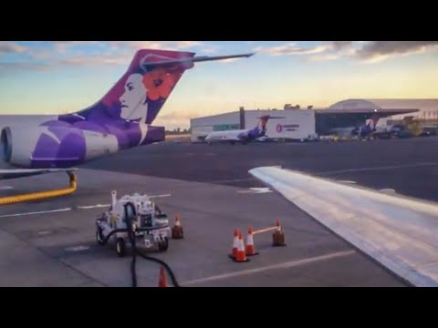 HawaiianAirlines Honolulu(HNL) to Hilo(ITO)B717 turbulent approach!