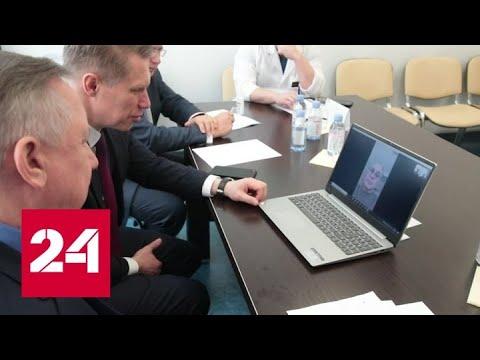 Министр здравоохранения призвал россиян проявить сознательность - Россия 24