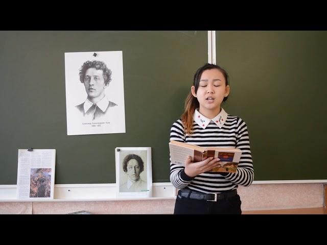 Изображение предпросмотра прочтения – АлинаМахмутова читает произведение «Она как прежде захотела» А.А.Блока