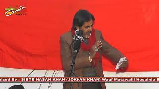 Janab Hilal Naqvi   Jashn-e-Hazrat Mukhtar (R.A.) 2017-1439   Amhat Sultanpur India 2017 Video