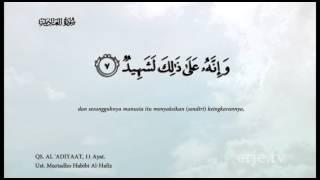 QS 100 - Al 'Adiyat - Murtadho Habibi Al Hafidz