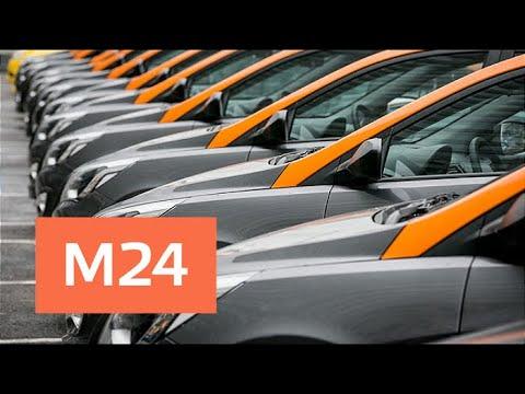 Кто увозит автомобили каршеринга от аэропортов - Москва 24