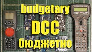 видео Бюджетное управление