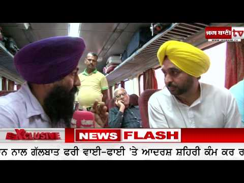 Excluisve Interview with Bhagwant Mann