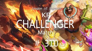 Korea Challenger Match #310/LO…