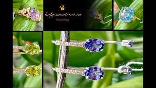 Открываем Посылку 🎁 от Platina Jewelry 🎁 Золото 🎁 Серебро 🎁 Танзанит💎 Хризолит 💎Голубой Топаз