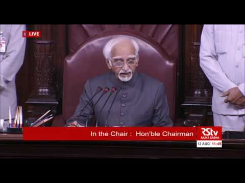 Valedictory remarks by the Chairman of Rajya Sabha | Aug 12, 2016