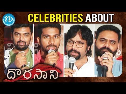 Celebrities About Dorasani Movie || Anand Deverakonda || Shivatmika || IDream Filmnagar