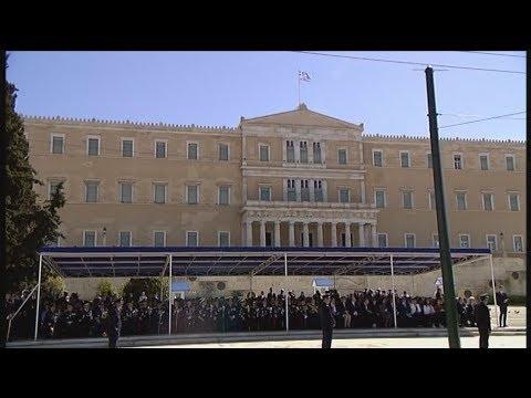 Δηλώσεις πολιτικών αρχηγών για την εθνική επέτειο της 25ης Μαρτίου