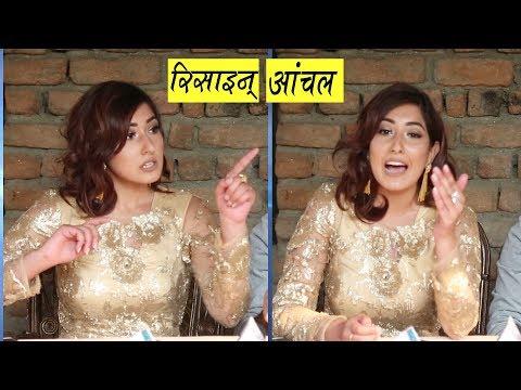 आँचल र महिला पत्रकार तँ तँ र म म भन्दै झगडा गरेपछि Anchal Sharma-Female Journalist Fight