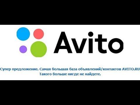 Avito-парсер и База всех объявлений  - мой отзыв