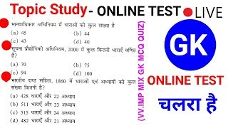 railway online CBT Test शुरू होगया है  (जल्दी join करो)