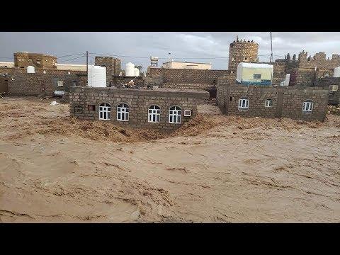 سيول جارفة تغرق المنازل في مدينة مأرب اليمن