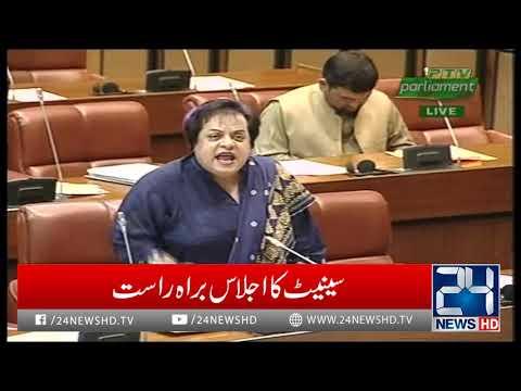 Minister Shireen Mazari Speech on Kashmir in Senate | 24 News HD
