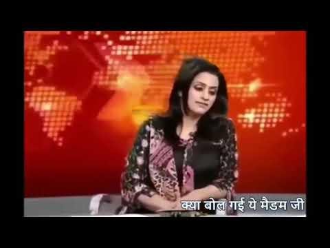 Pakistani Reporter Amazing Facts|| Gandi Galiya.. Funny Video