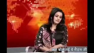 Pakistani Reporter amazing facts   Gandi galiya.. Funny Video