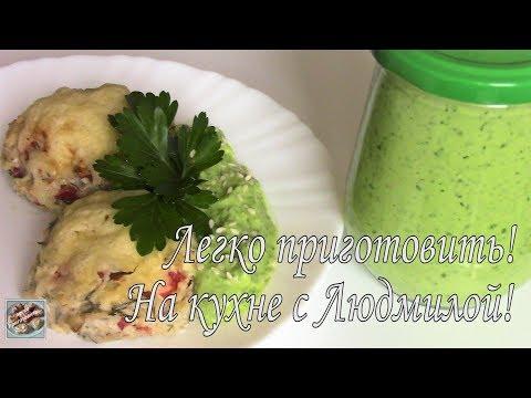 Сливочный соус из Авокадо. Легко приготовить!