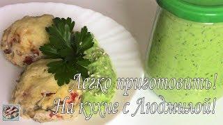 Соус из Авокадо. Легко приготовить!