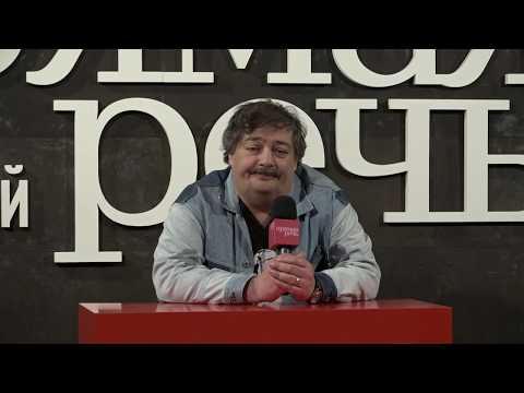 Дмитрий Быков «Алиса в Стране Советов». Онлайн-лекция для детей (9+) и их родителей