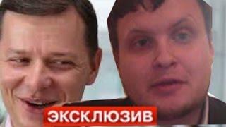 # ПРАНКЕР LEXUS, ЛЯШКО.....И СОЛЁНЫЙ ЧЛЕН БОРИСА!!!..... #ЛНР# #ДНР# #АТО# #НОВОРОССИЯ# #УКРАИНА#(САМАЯ ЛУЧШАЯ ОНЛАЙН ИГРА https://goo.gl/KwXVks -------------------------------------..., 2014-11-11T10:46:58.000Z)
