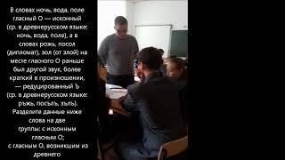 урок родной язык  учитель Шугаева ЕА