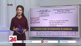 Phanh phui hành vi trộn chất độc cyanuric acide gây suy thận vào thức ăn chăn nuôi | VTV24