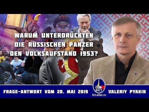 Volksaufstand in der DDR – warum unterdrückten ihn die russischen Panzer (Valeriy Pyakin 20.5.2019)