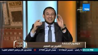 """الكلام الطيب - الشيخ رمضان يوضح أحد أسرار إستجابه الدعاء وزيادة الرزق كما قال الرسول """"ص"""""""